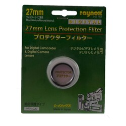 Raynox PFR027 27mm Protection Filter