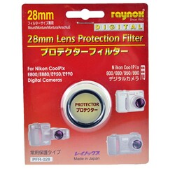 Raynox PFR028 E990/950/800 28mm Protection Filter